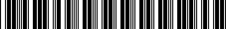 Barcode for NCY070400A