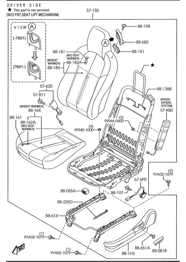 2008 Mazda Miata Guide Left  L   Belt - Seat