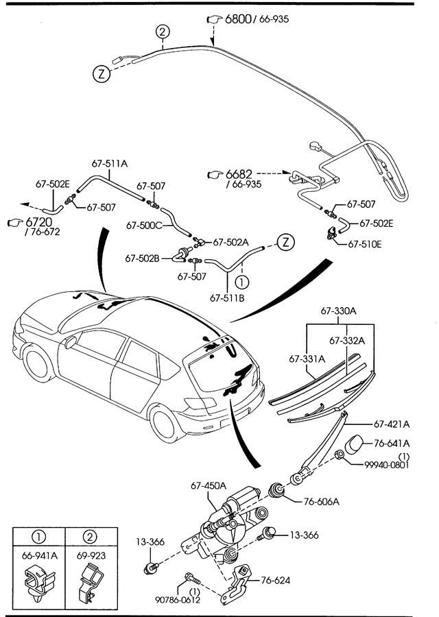 Mazda Mazda 3 Blade  Wiper Rear  Rr   Blades