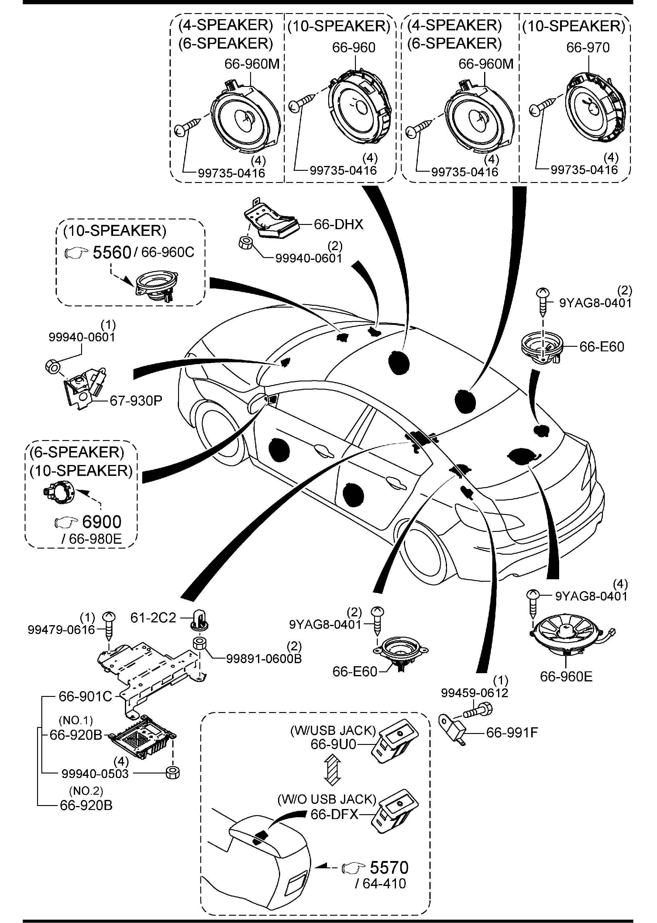 2013 Mazda Mazda 3 Adapter  Telephone  Wbluetooth