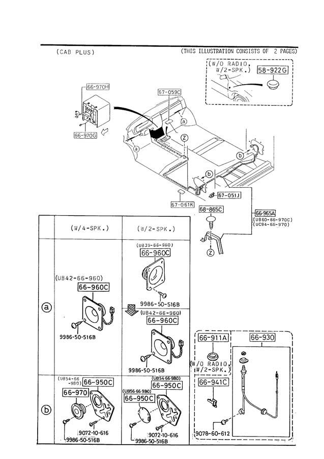 Mazda B2200 Fastener - G03268865A00   Jim Ellis Mazda ...