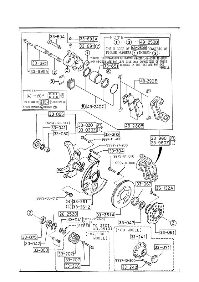 93 trooper transmission diagram