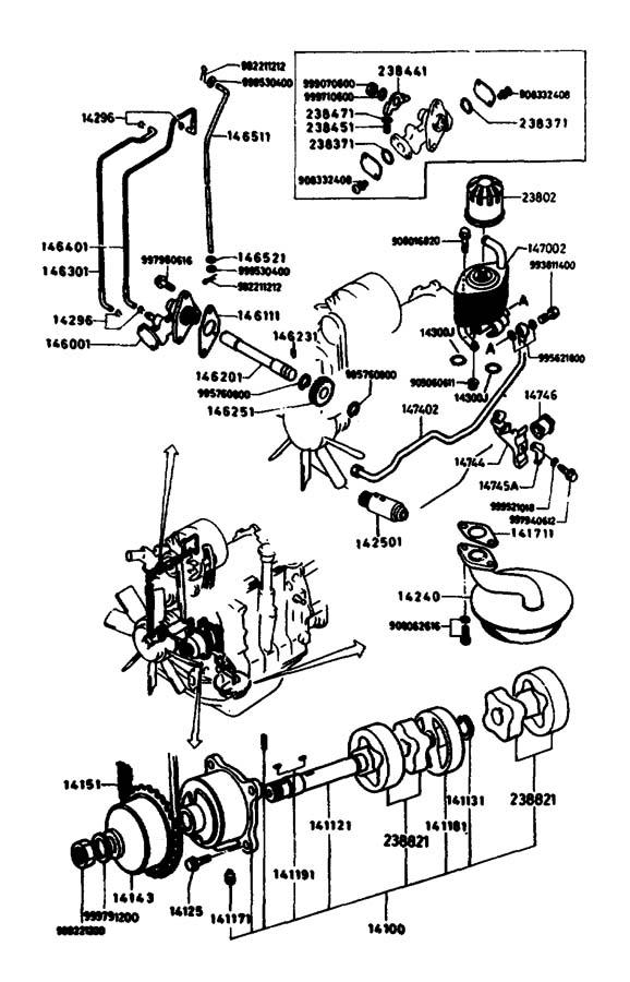 1987 Mazda RX-7 Engine Oil Filter - B6Y214302 P1   Jim ...